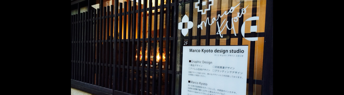 2F Marco Kyoto