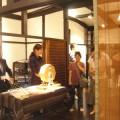 「そうだ 京都、行こう。」<br>エクスプレスカードご招待イベント<br> 『町家でひとやすみ』